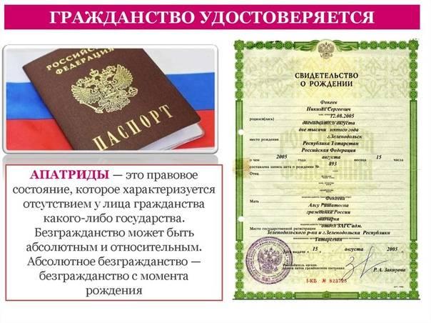 Какие выгоды дает двойное гражданство рф и таджикистана – мигранту рус