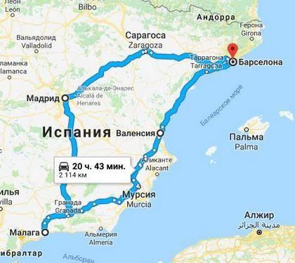 Проложенный маршрут от мадрида до малаги