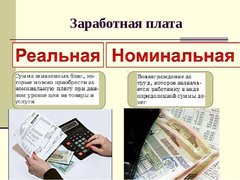 Средняя зарплата в испании: налоги, востребованные профессии и особенности трудоустройства