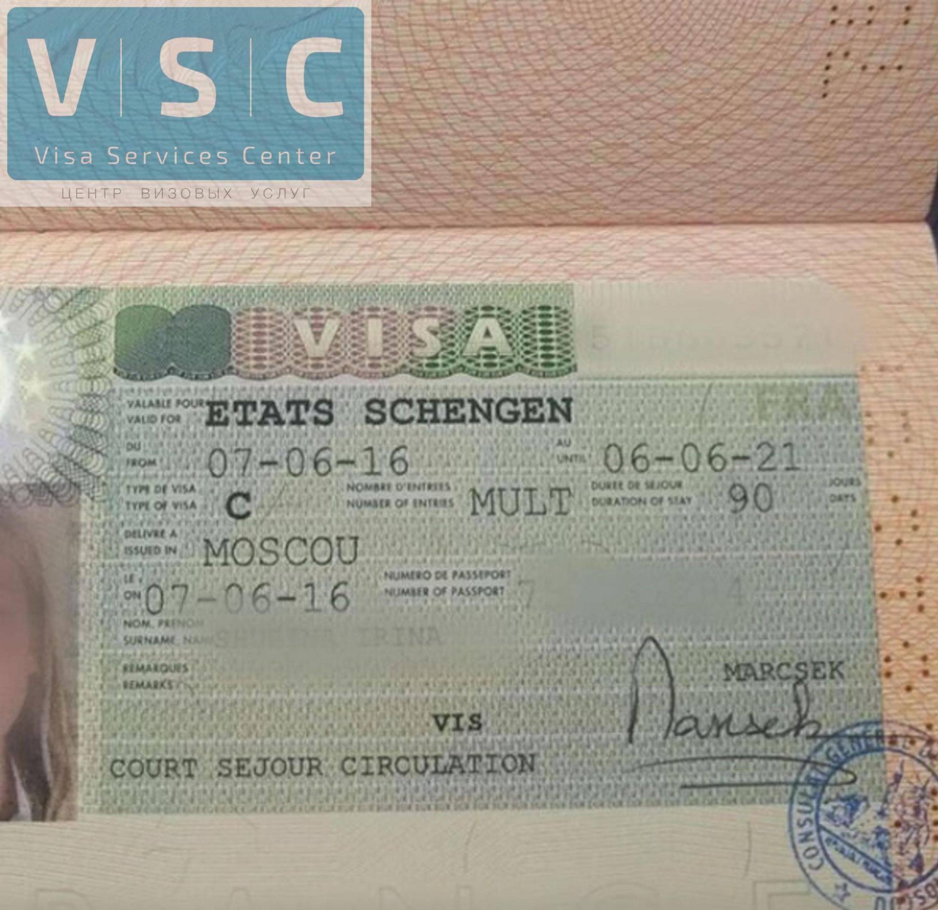 Рабочая виза в чехию: как получить, сколько стоит и сколько делается