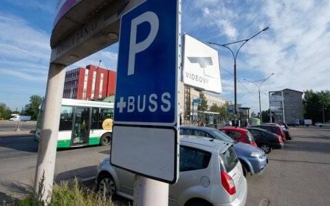 Где лучше остановиться в таллине + дешевые парковки |