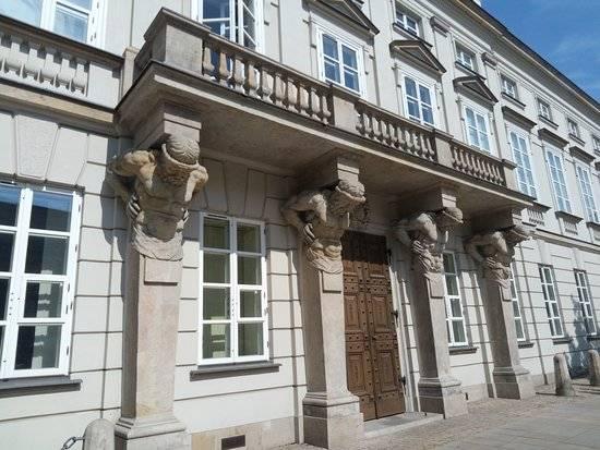 Варшавский университет