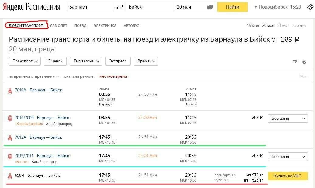 Поезд  москва — рига. расписание 2021. цена билетов, маршрут следования. отзывы.