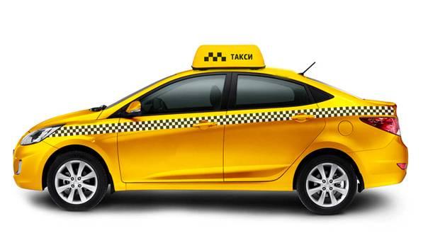 Услуги такси в городах латвии — все о визах и эмиграции