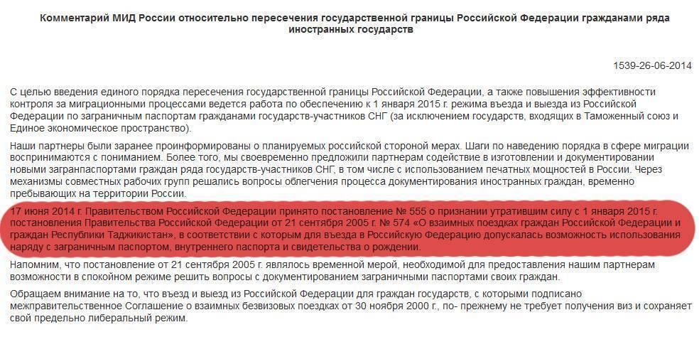 Правила въезда в абхазию в 2021 году: нужна ли виза и загранпаспорт