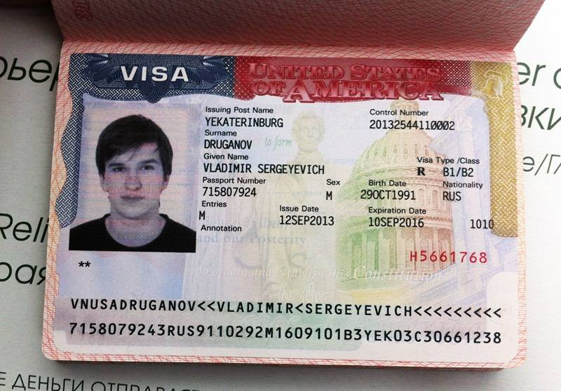 Как оформить рабочую визу в сша в 2021 году