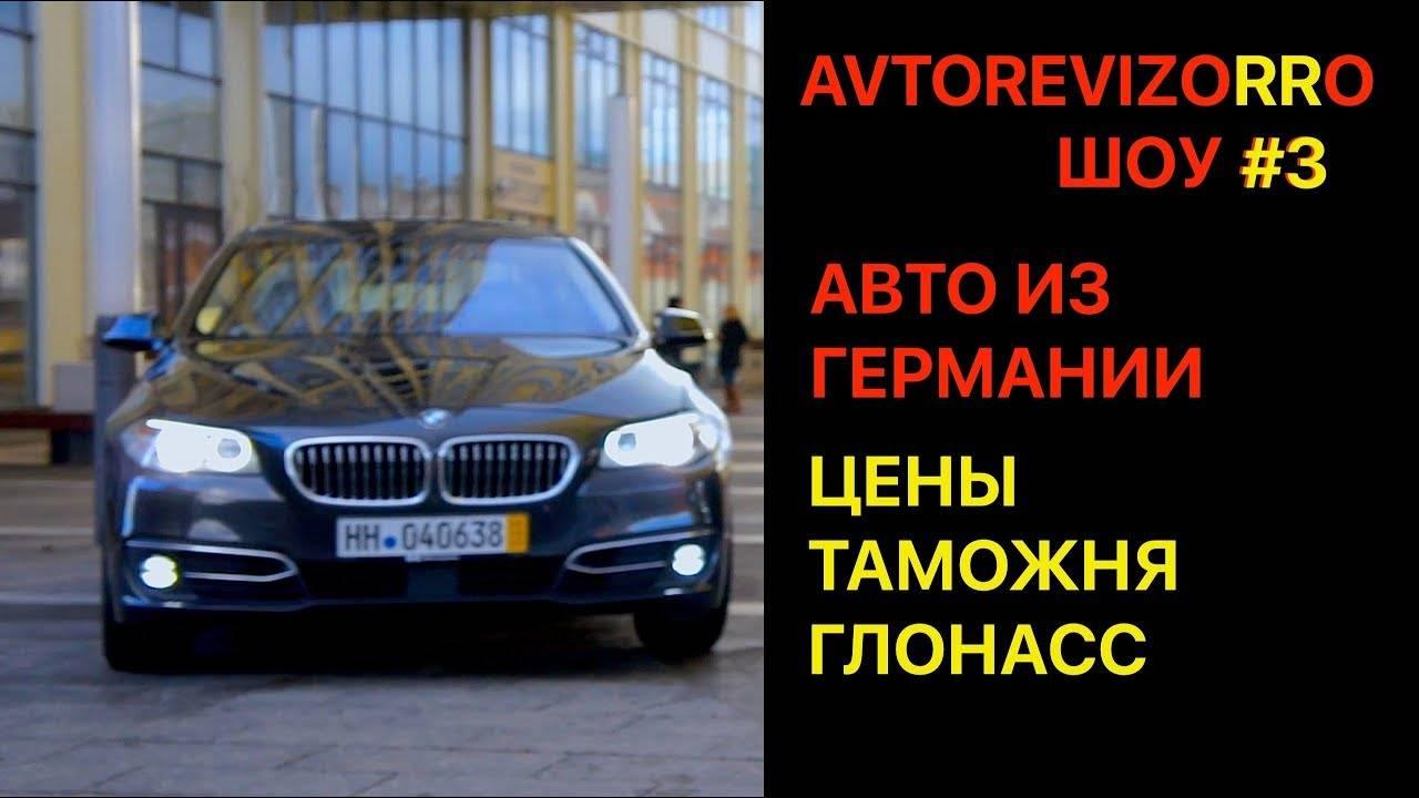 Подержанные авто мерседес спринтер из германии: цены, условия приобретения | eavtokredit.ru