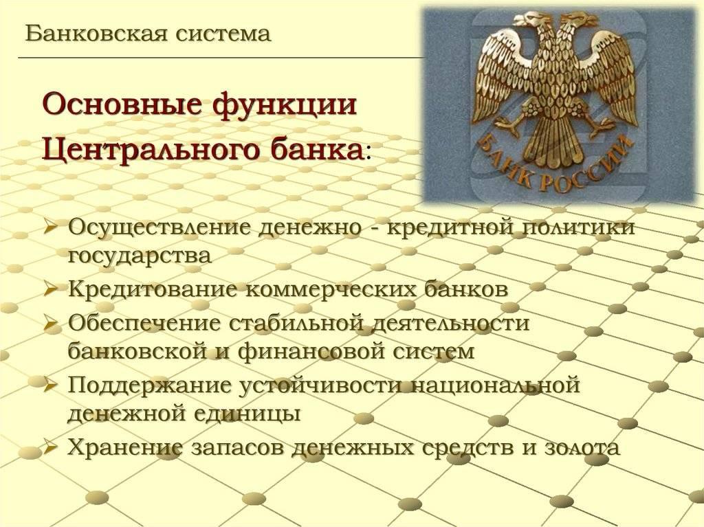 Банки латвии: список и рейтинг банков прибалтики