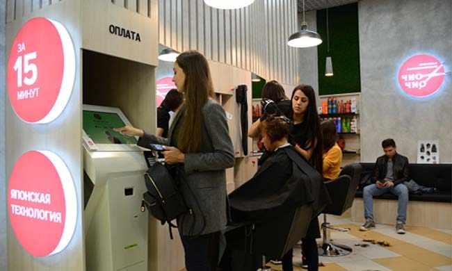 Какой бизнес открыть в болгарии