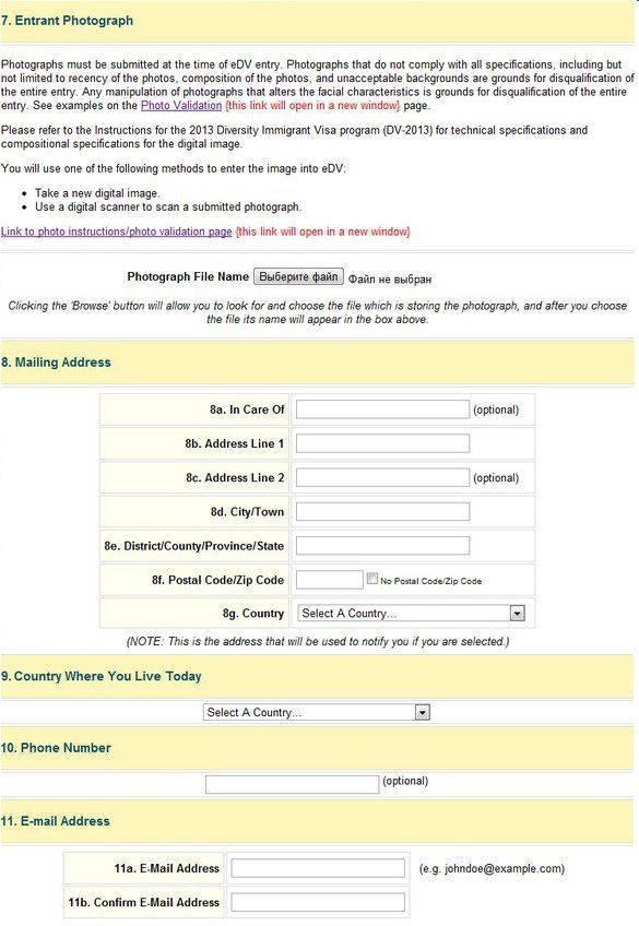 Как получить green card (грин карту) сша: заявка, как заполнить анкету, необходимые документы, условия и способы получения