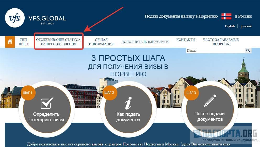 Виза в чехию: документы и полная инструкция от «айда за нами!»