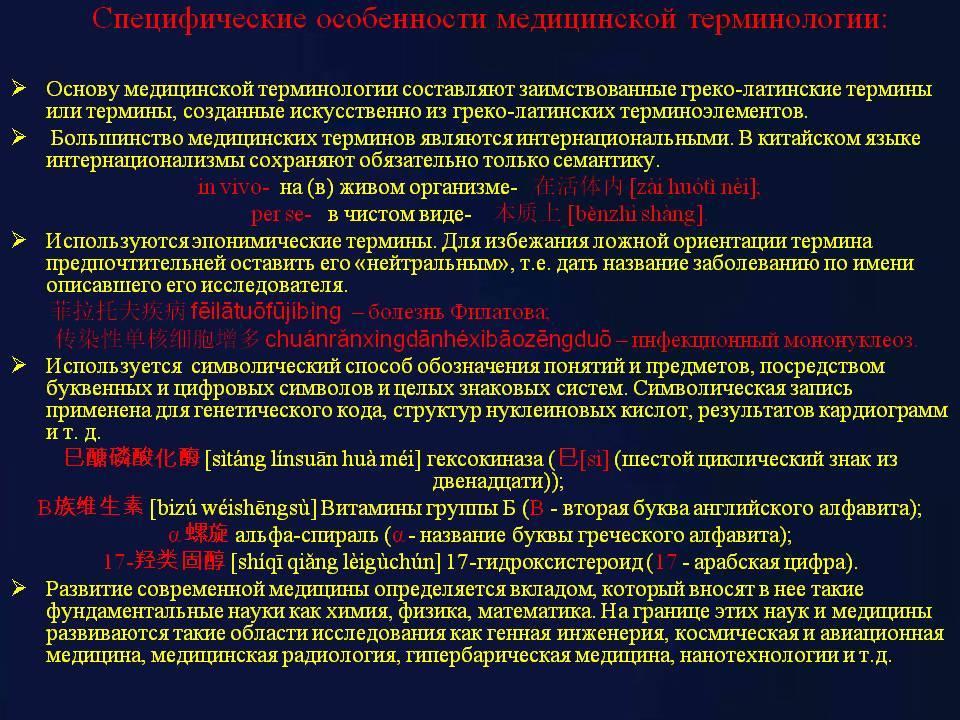 Как лечат в разных странах мира | милосердие.ru