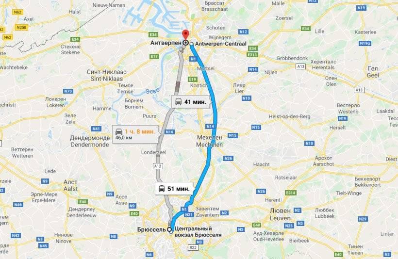 Как добраться из брюсселя в антверпен