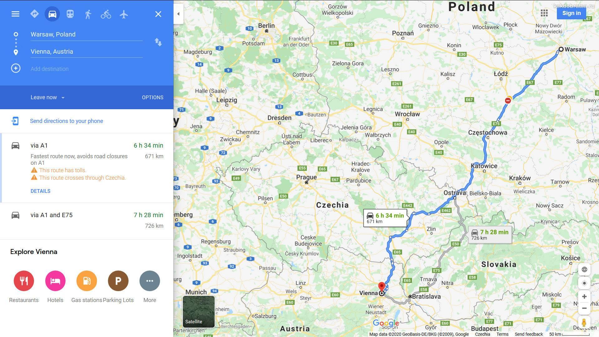 Как добраться из берлина в кёльн: автобус, поезд, машина. расстояние, цены на билеты и расписание 2021 на туристер.ру