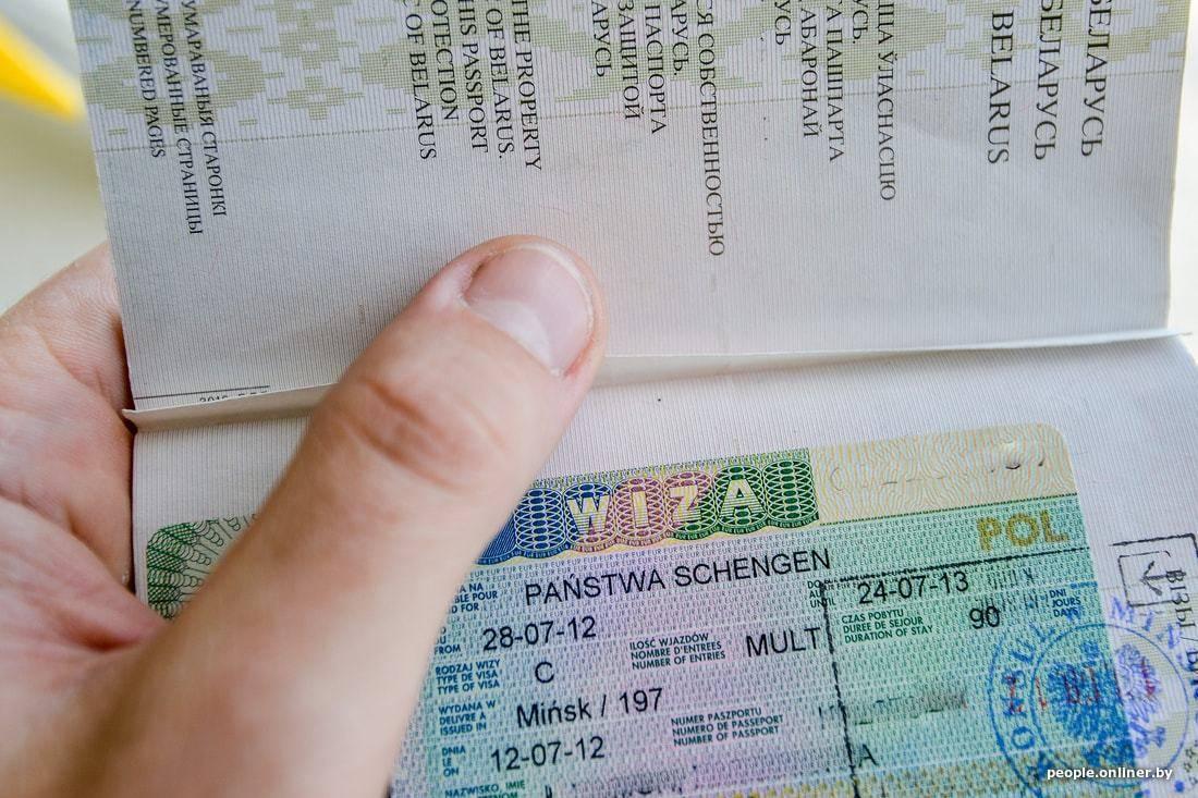 Получение визы в польшу для белорусов