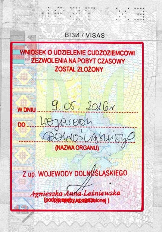 Что дает карта поляка своему владельцу: практические бонусы