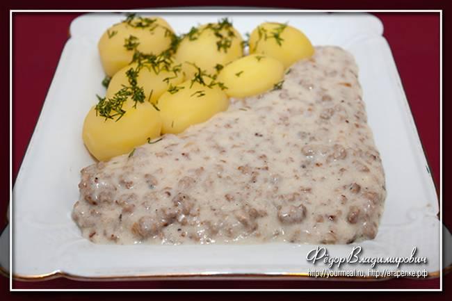Шнельклопс - рецепт блюда из фарша