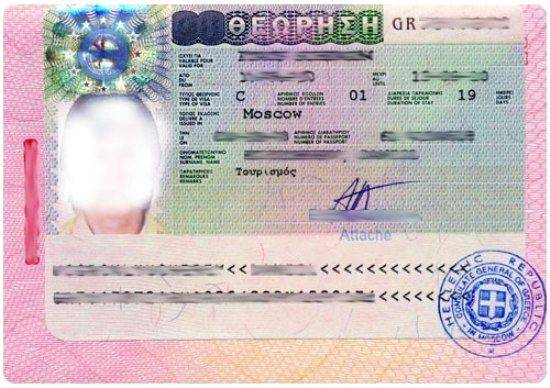Виза в грецию для россиян: где и как оформить, стоимость, сроки.