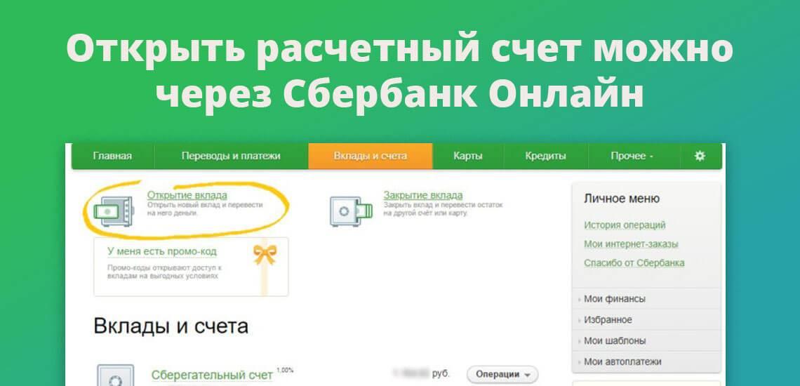 Mbank - виртуальный банк в польше: рейтинг