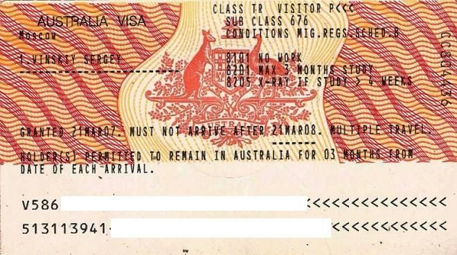 виза в австралию: нужно ли и как получить, стоимость, пошаговая инструкция