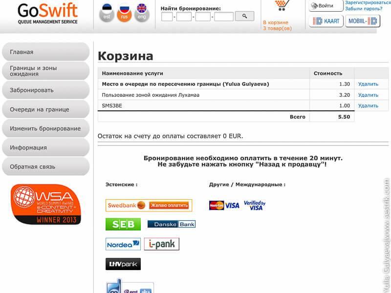 Как осуществляются погранпереходы беларусь-польша, наблюдение за очередью к кпп у границы в режиме онлайн