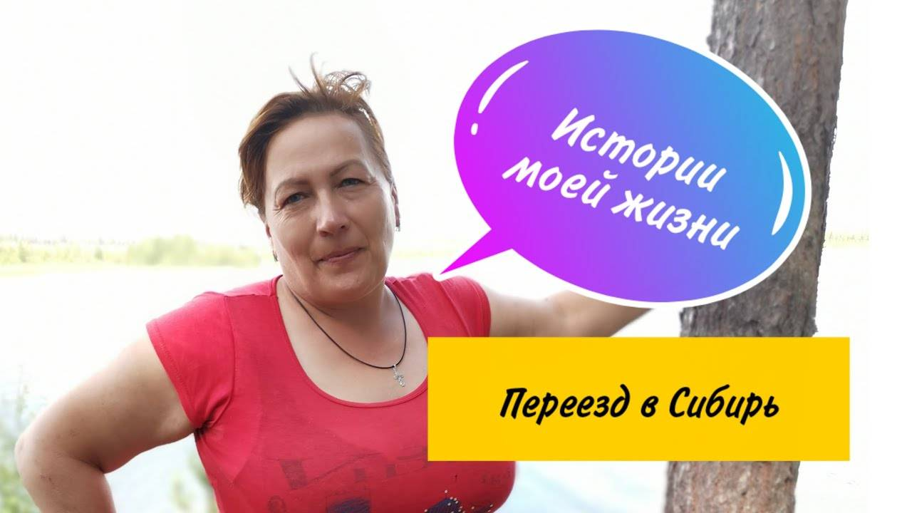 Советы для тех, кто решил переехать в москву