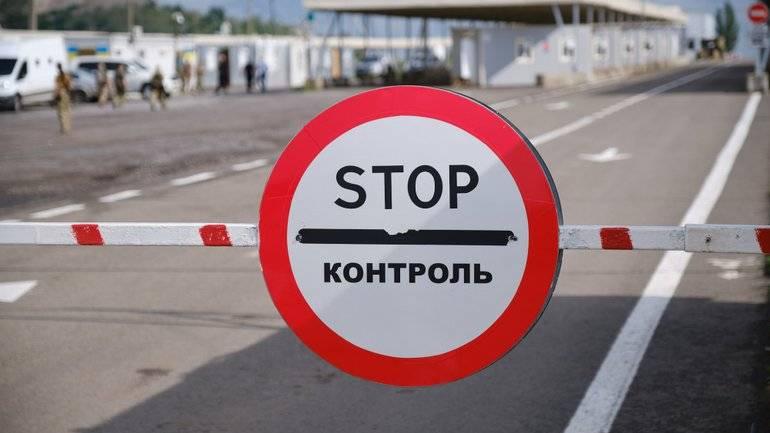 Въезд граждан украины в россию в 2021 году