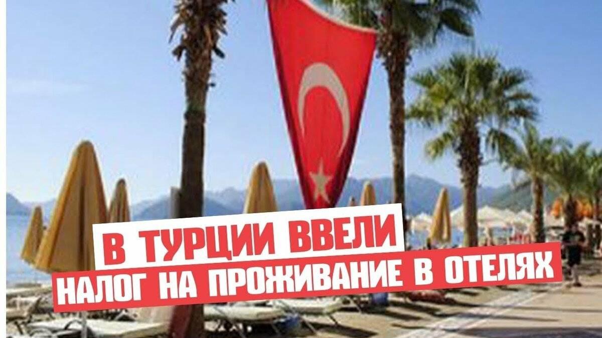 Налогообложение в греции - gaz.wiki