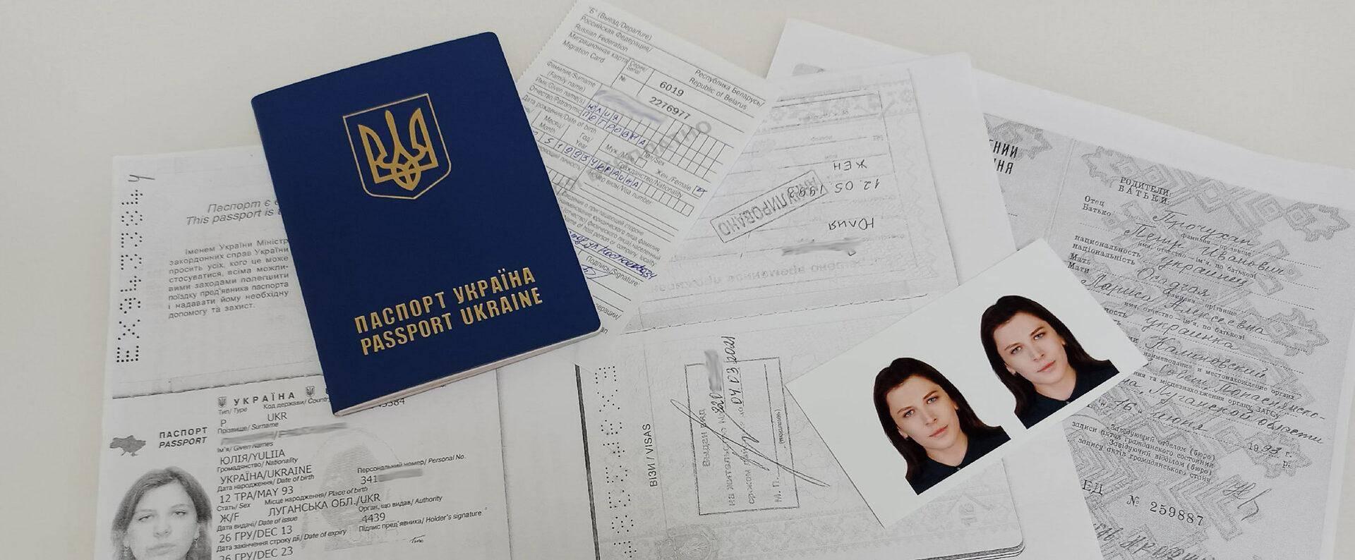 Blue card (голубая карта) в германии в 2021 году: как получить, список профессий