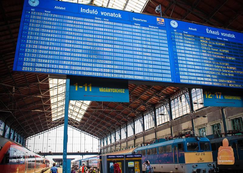 Дешевые автобусные билеты из будапешта в венецию от 4870 ₽