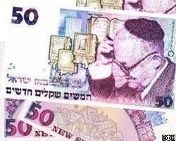 Какая валюта в израиле считается официальной?