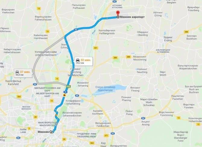 Как добраться из мюнхена в гамбург: самые лучшие варианты