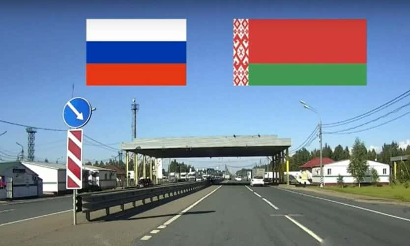 Когда откроют границу с германией для россиян в 2021 году