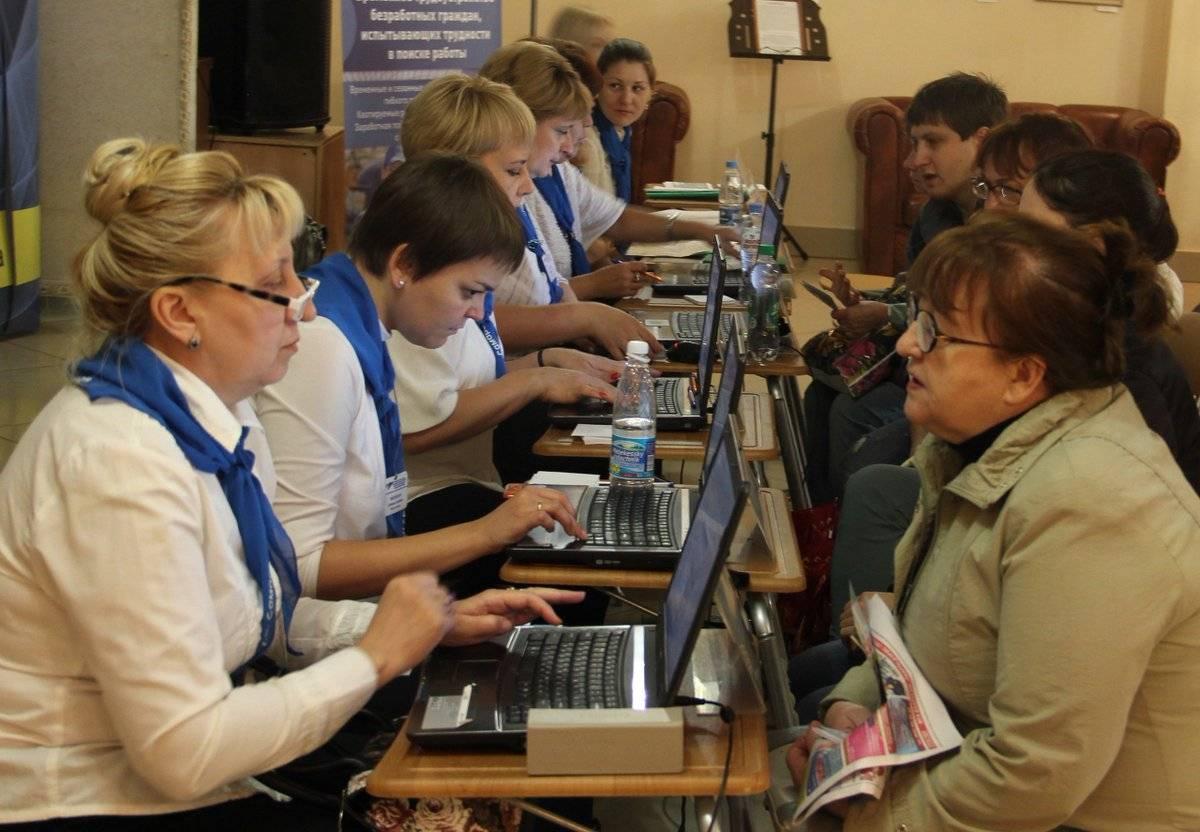 Вакансии для русскоговорящих людей в германии - последние сообщения о наличии рабочих мест