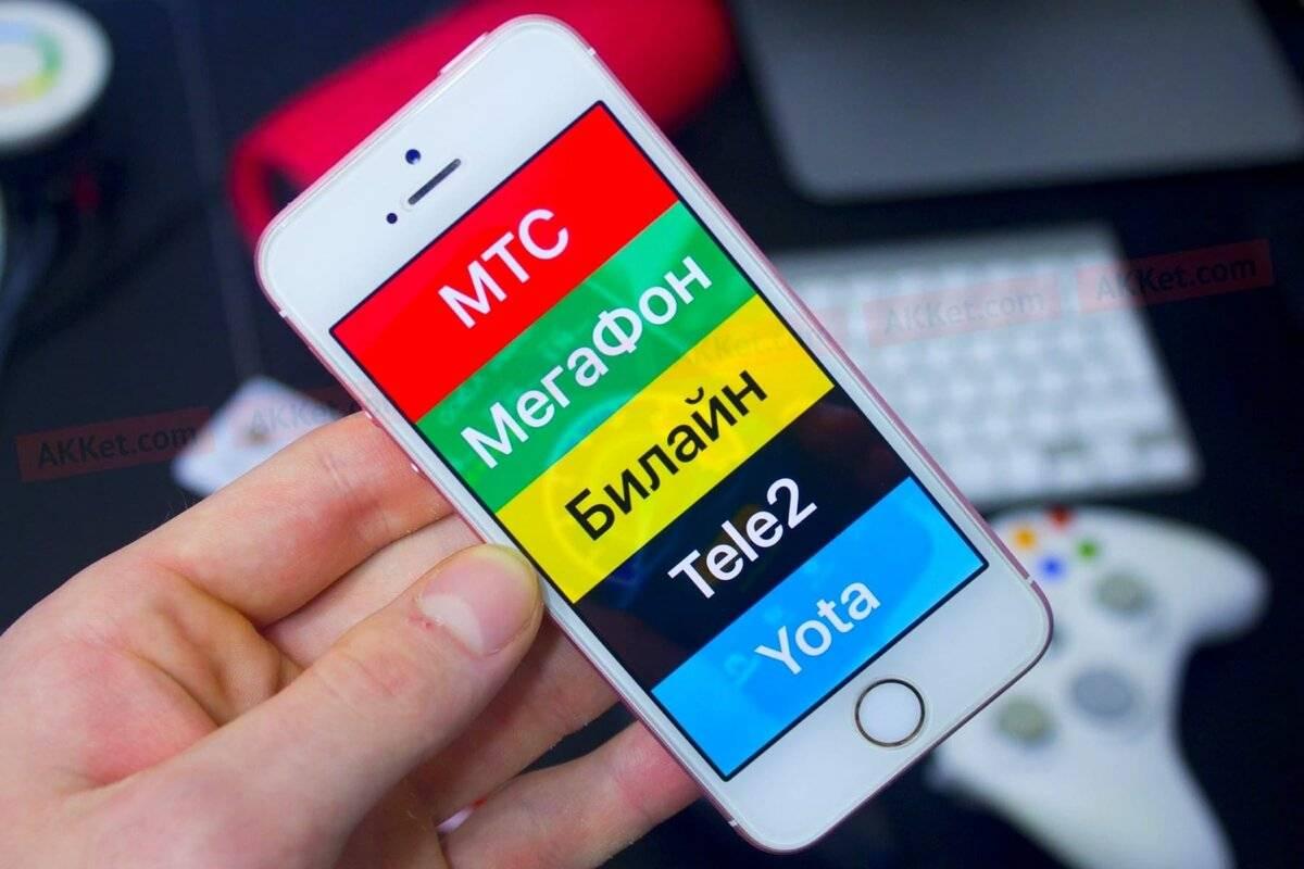 Варианты немецкого мобильного интернета и телефонной связи