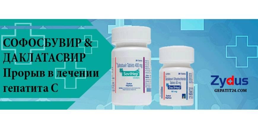 Хронический гепатит | симптомы и лечение хронического гепатита | компетентно о здоровье на ilive