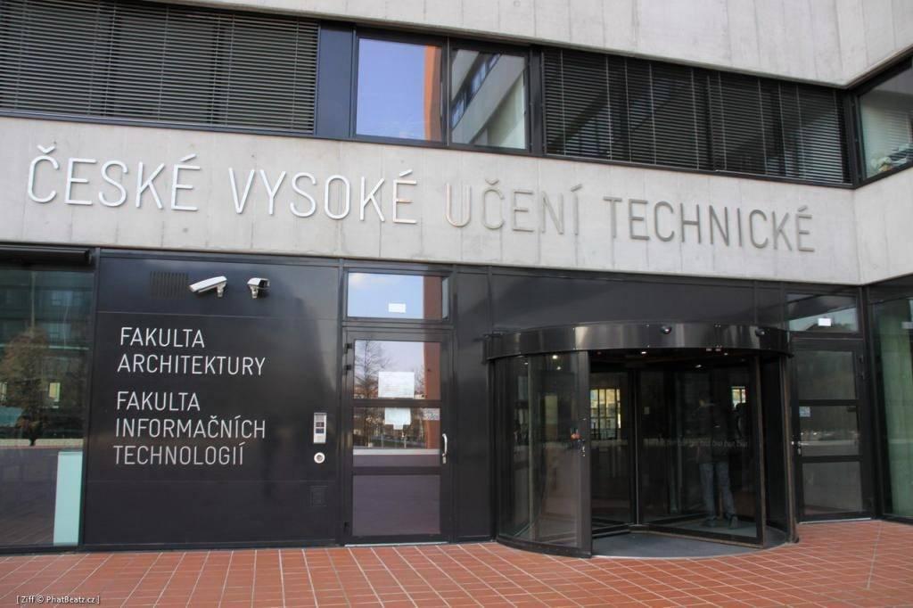 Чешский технический университет: образование высокого уровня