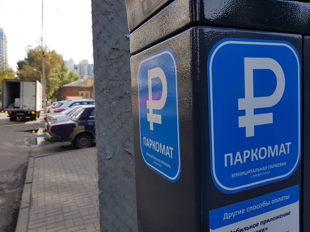 """5 лучших парковок в аэропорту """"внуково"""" с трансфером в 2021 году"""
