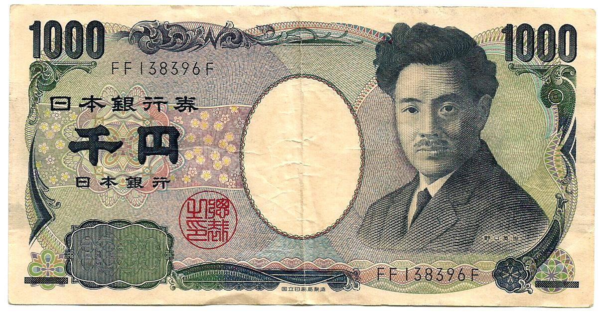 1 рубль (rub) в японских йенах (jpy) на сегодня