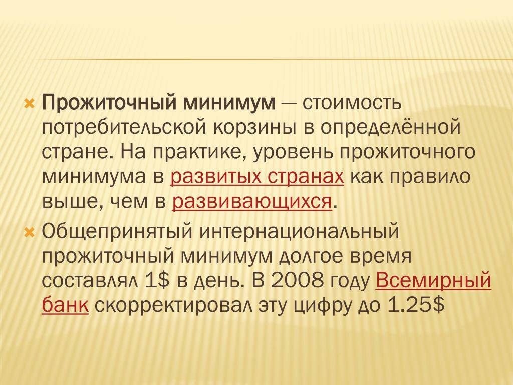 Жизнь в казахстане: уровень и качество, плюсы и минусы, средняя продолжительность, количество народностей, как живут простые люди, отзывы переехавших