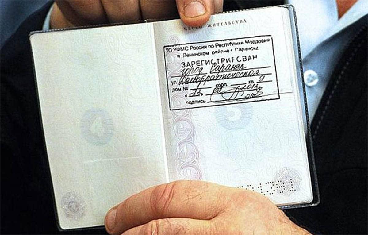 Процедура регистрации в Германии по месту жительства в 2021 году