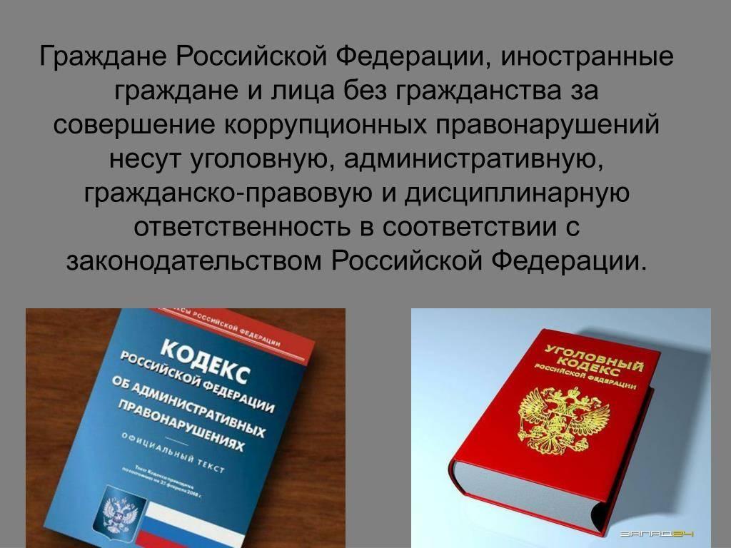 Как получить двойное гражданство россия – литва в 2021 году