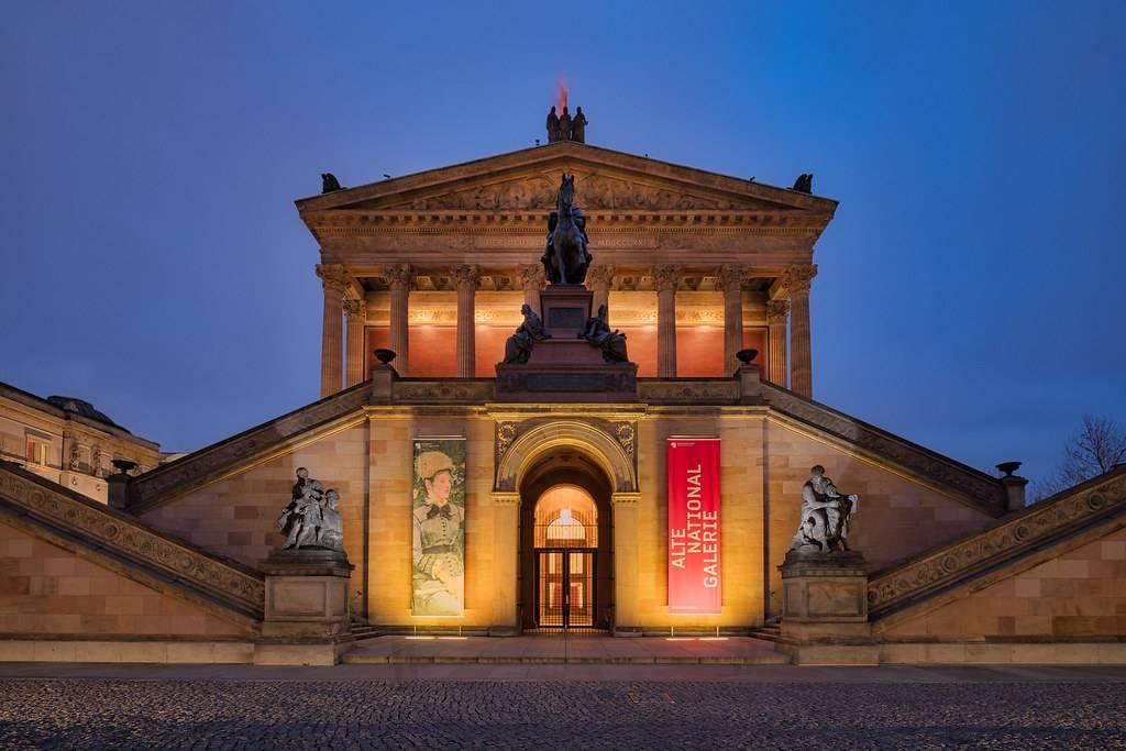 Как сэкономить на музеях в мюнхене