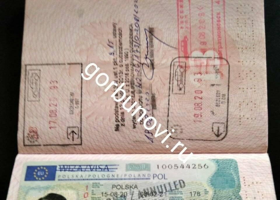 Работа в польше по гуманитарным визам d21 без разрешения