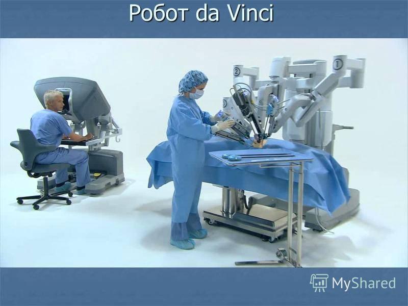 Цены ортопедической хирургии в германии | prices