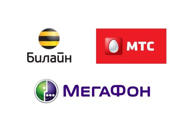 Роуминг за границей от мегафон