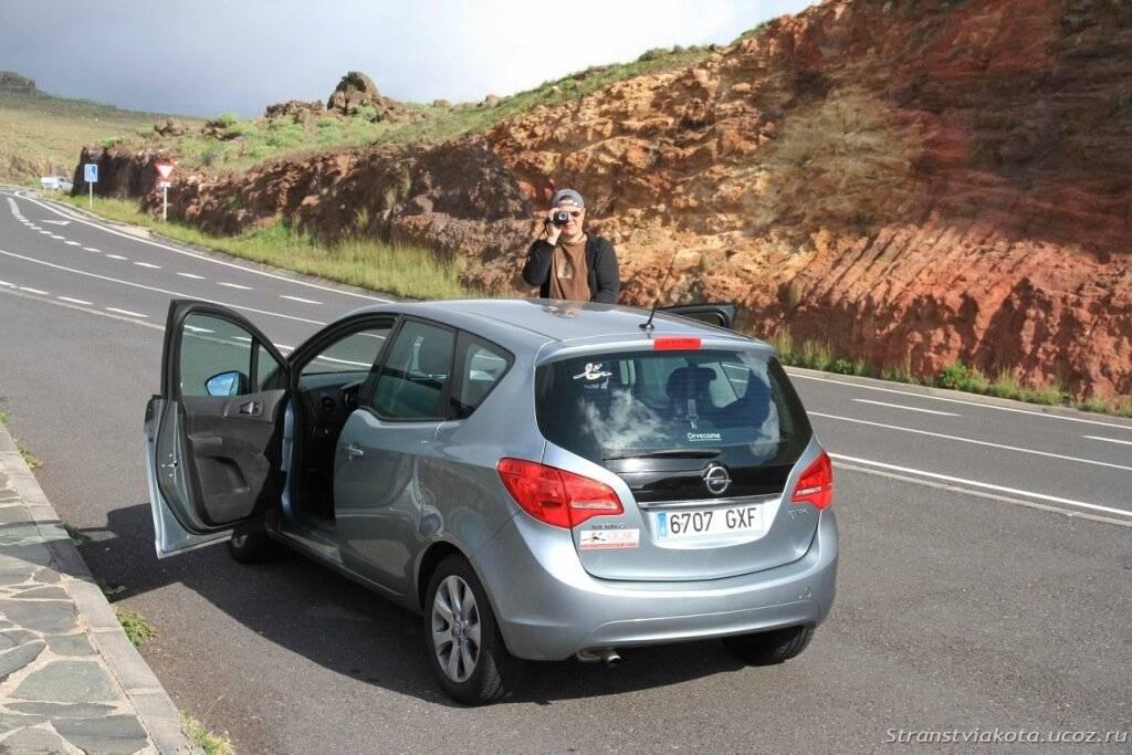 Аренда авто на тенерифе, канарские острова