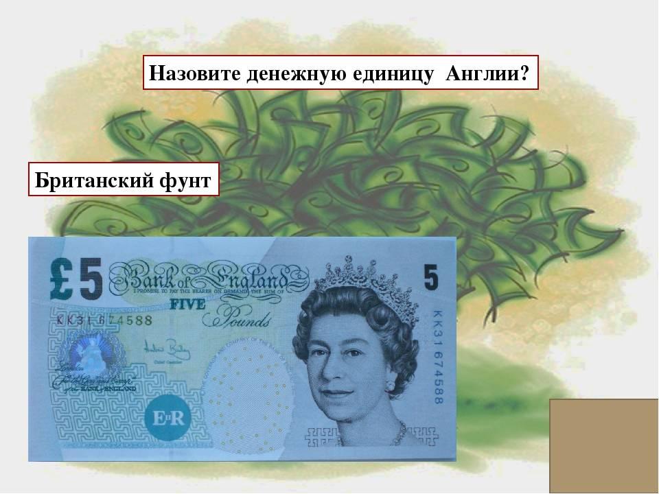 Как иностранцу открыть счет или взять ипотеку в банке великобритании