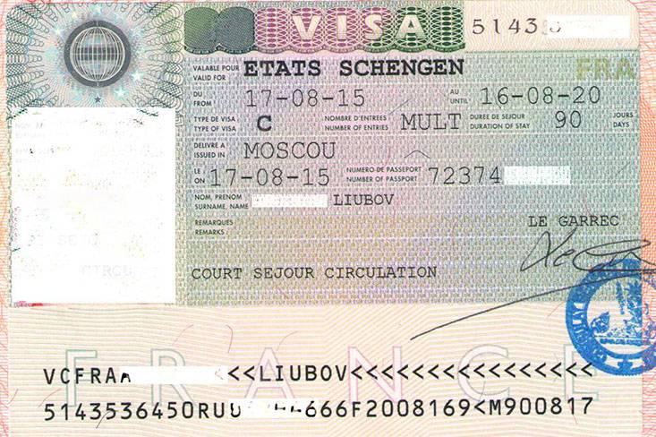 Как оформить визу во францию в 2021 году