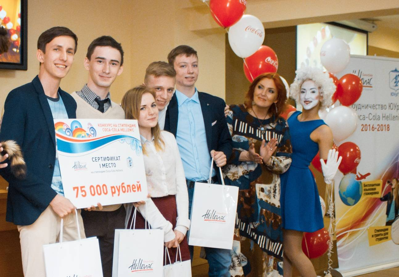Стипендии в вузах чехии — иностранцам тоже платят?